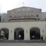 歴史的建築でゆったりお茶~中山堂~