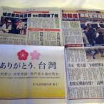 祝200記事☆謝謝台湾計画と一人旅に行ったきっかけ