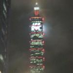 台北101のカウントダウン花火、来年で見納めかも!?