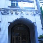 ハーモニアスホテル(首福大飯店)