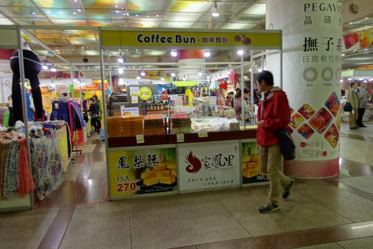 コーヒーパンの店で新商品発見!&台北駅前のあの店がなくなっていた!