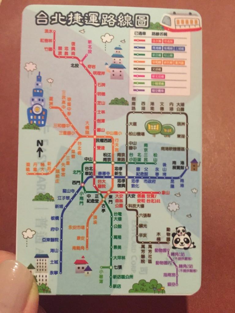 悠遊カードに貼るシールが便利でおもしろい