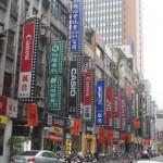 台北のカメラ街を散策