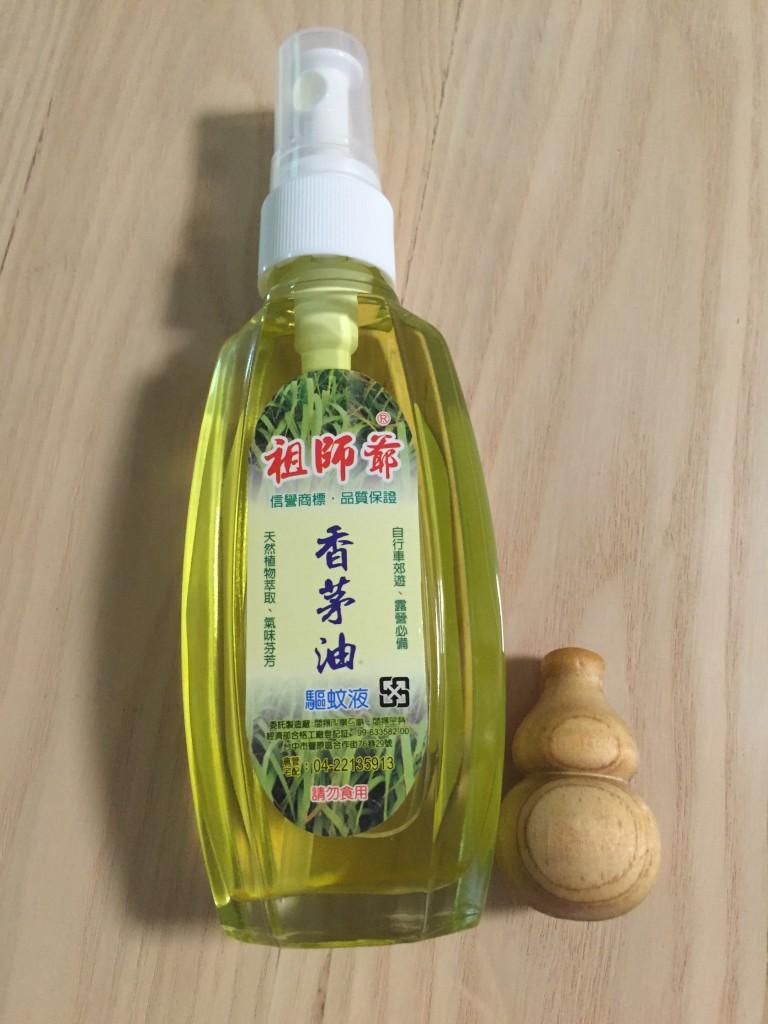 お土産におすすめ、台湾らしい香りのオイル