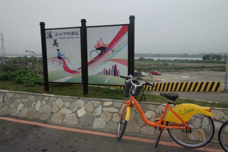 台湾でサイクリングロードに遭遇