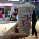 タロイモグリーンミルクティ~清茶~