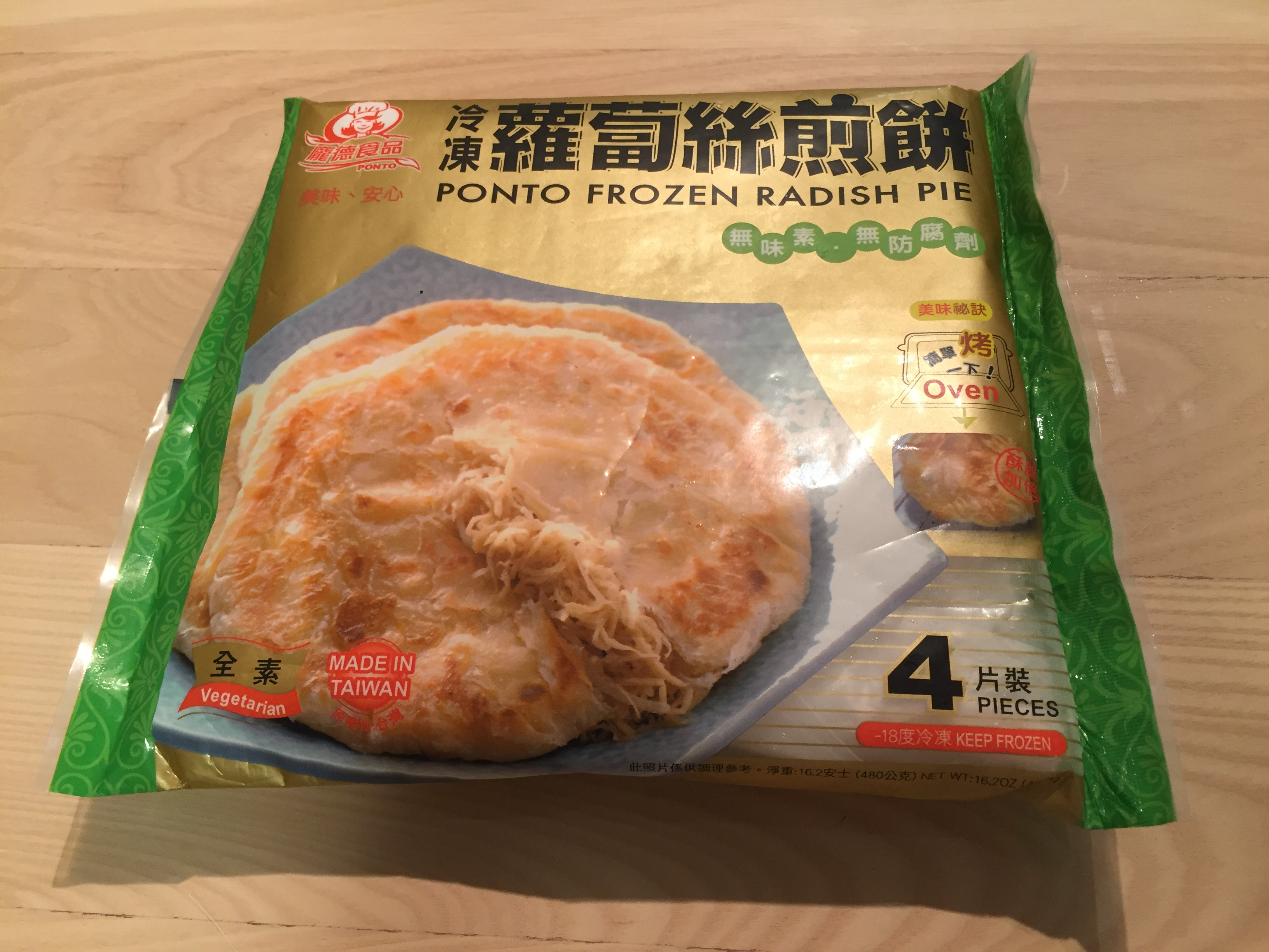 池袋で台湾食品を入手!