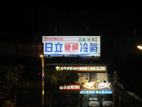 2013秋・冬 026
